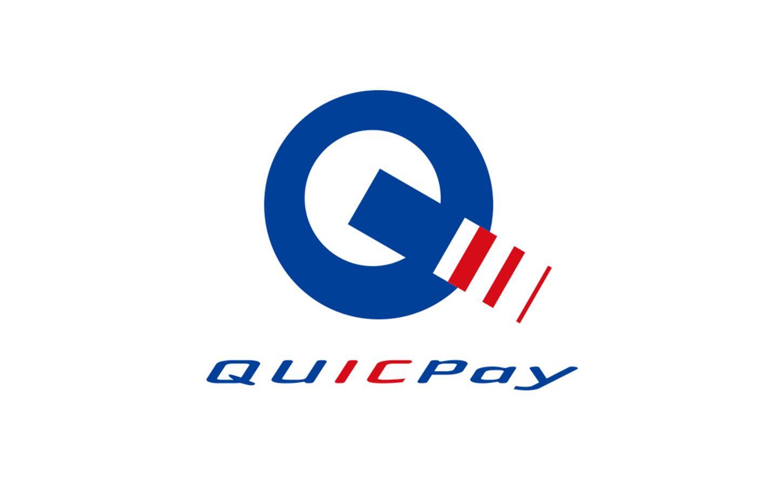 QUICPayとは