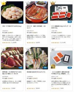 ふるさと納税 魚介類